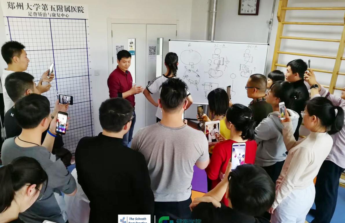 施罗斯体系SBP国际认证班培训圆满完成 团队动态 第1张