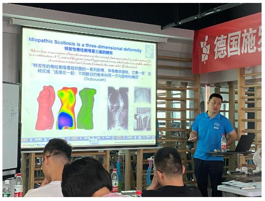 施罗斯体系SBP国际认证杭州班圆满完成 团队动态 第2张